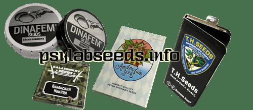 semena-konopli-zakazat11